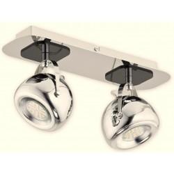 Lampa Geos LED 2-punktowa chrom od Lemir - dostępna w 3 kolorach